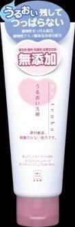 Milk SOAP Co Inc. cardbrand non additive facial cleansing foam moist 110 g