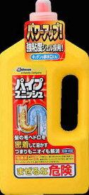 【あわせ買い2999円以上で送料無料】ジョンソン パイプユニッシュ 800g ジェルタイプの塩素系洗浄剤(パイプ用) アルカリ性 【4901609002449】