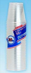 日本迪克西經濟潔具透明塑膠杯 95 毫升 (: 30)