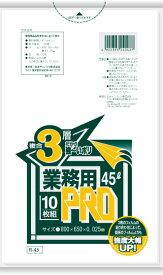 【送料込】【ケース販売】【ゴミ袋】【日本サニパック】業務用ポリ袋 45L R-43 半透明 0.025mm 10枚×30冊