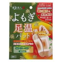 sutajiogurafiko優月美人摘下,輕擊足溫的6張裝(供脚掌使用的艾草溫熱墊襯)※2014年秋天的新產品(4571169852497)