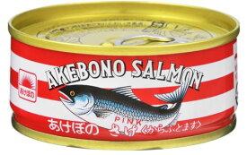 【送料込】あけぼの 鮭水煮×48個セット (4902165300062)