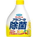 【期間限定セール】フマキラー キッチン用アルコール除菌スプレー つけかえ用 400mL(掃除 詰め替え)(4902424438529)(…