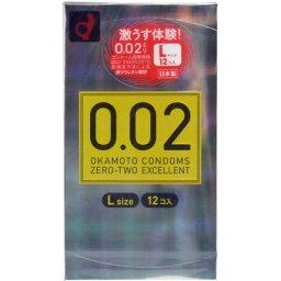 岡本 zerozerozrexerento 薄均勻 002 EX L 尺寸 12 (避孕套超薄 0.02 毫米)