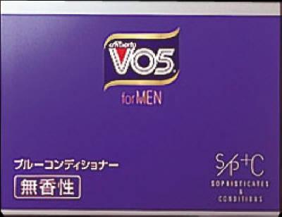 【5500円(税込)以上で送料無料】サンスター VO5フォアメン ブルーコンディショナー 無香 85G 【4901616307858】
