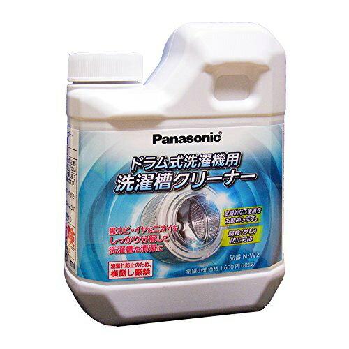 【5500円(税込)以上で送料無料】パナソニック洗濯槽クリーナー (ドラム式専用)N-W2 750ml (4549077290441)