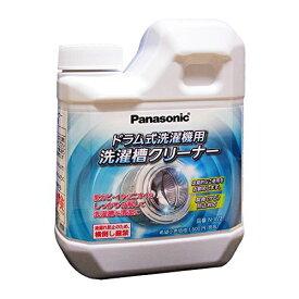 【あわせ買い2999円以上で送料無料】パナソニック洗濯槽クリーナー (ドラム式専用)N-W2 750ml (4549077290441)