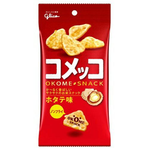 【 送料無料 】 グリコ コメッコ ホタテ味×10個セット (4901005160835)