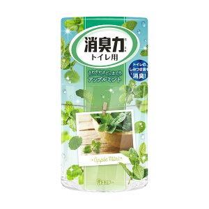 【あわせ買い2999円以上で送料無料】エステー トイレの消臭力 さわやかなアップルミントの香り 400ml