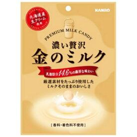 【あわせ買い2999円以上で送料無料】カンロ 金のミルク キャンディ×6個セット (4901351013397)