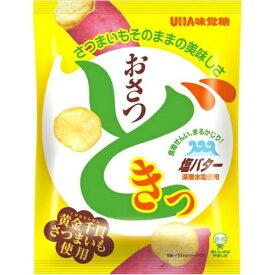 【あわせ買い2999円以上で送料無料】味覚糖 おさつどきっ 塩バター味 65g×10個セット (4970694259052)