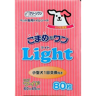 Clean one こまめだ one light wide 80 pieces (4990968106288)
