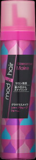 And Unilever Japan mod hair grammarassmeike sharp wave form 130 g