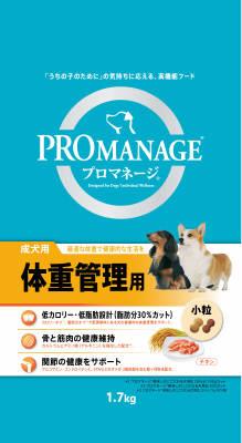 【5500円(税込)以上で送料無料】 PMG42 プロマネージ 成犬用 体重管理用 1.7KG (4902397836704)