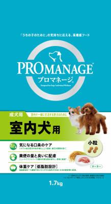 【5500円(税込)以上で送料無料】 PMG43 プロマネージ 成犬用 室内犬用 1.7KG (4902397836728)