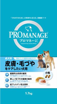 【5500円(税込)以上で送料無料】 PMG44 プロマネージ 成犬用 皮膚・毛づやをケアしたい犬用 1.7KG (4902397836742)