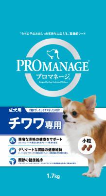 【5500円(税込)以上で送料無料】 KPM41 プロマネージ 成犬用 チワワ専用 1.7KG (4902397837084)