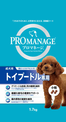 【5500円(税込)以上で送料無料】 KPM42 プロマネージ 成犬用 トイプードル専用 1.7KG (4902397837107)