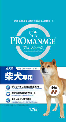 【5500円(税込)以上で送料無料】 KPM43 プロマネージ 成犬用 柴犬専用 1.7KG (4902397837121)