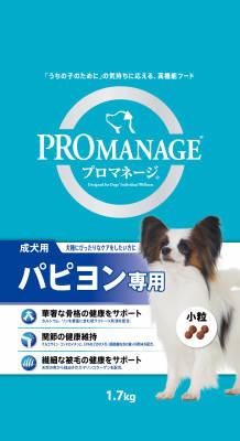【5500円(税込)以上で送料無料】 KPM46 プロマネージ 成犬用 パピヨン専用 1.7KG (4902397837183)