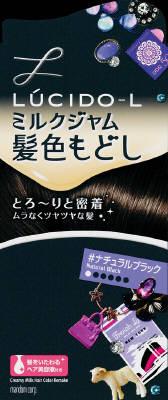 【ヘアケア特売】マンダムルシードエルミルクジャム髪色もどしナチュラルブラックツヤのある自然な黒色