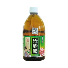 【あわせ買い2999円以上で送料無料】日本漢方研究所 炭焼名人 竹酢液 1L【4984090555212】