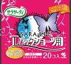 Kobayashi medicine sarasarty SARALIE (without hesitation even) ' ' thong panty for 20 sheets