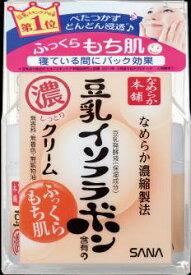【あわせ買い2999円以上で送料無料】 常盤薬品工業 サナ なめらか本舗 豆乳イソフラボン含有のクリーム 50g 【4964596457852】