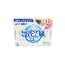 【あわせ買い2999円以上で送料無料】小林製薬 無香空間 薄型 126g 【4987072025680】