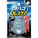 【あわせ買い2999円以上で送料無料】小林製薬 タバコ ブレスケア 30粒 (4987072043783)