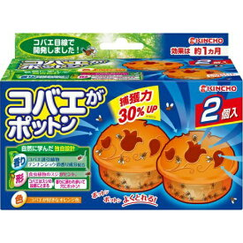 【あわせ買い2999円以上で送料無料】KINCHO コバエがポットン 置くタイプ T 2個入り (4987115543461)