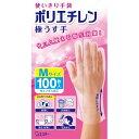 【送料無料】エステー 使いきり手袋 ポリエチレン 極うす手 Mサイズ 半透明 100枚×24点セット(4901070760374)