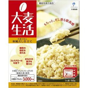 【あわせ買い2999円以上で送料無料】【大塚製薬】大麦生活 大麦ごはん 和風だし仕立て 150g