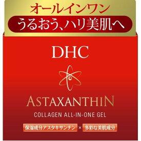 【あわせ買い2999円以上で送料無料】DHC アスタキサンチン コラーゲン オールインワンジェルSS 80g