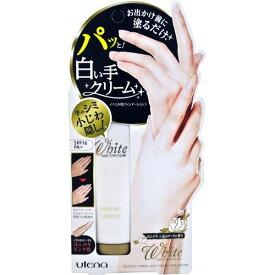 【あわせ買い2999円以上で送料無料】ウテナ ウテナ 白い手クリーム SPF16 50g(4901234386518)