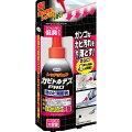 UYEKIカビトルデス防カビPRO150G低刺激臭タイプ超強力ジェルカビとり剤(おふろ用)塩素系:まぜるな危険