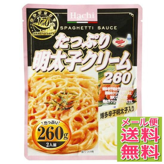 1個蜂食品許多的明太子奶油(4902688265299) Homelife