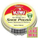 【メール便送料無料】 ジョンソン KIWI油性靴クリーム 全色対応(内容量: 45ML) 1個
