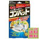 【メール便送料無料】 大日本除虫菊 コンバット お外用 6個入 【4987115350304】 1個