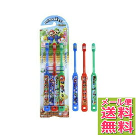 【メール便送料無料】バンダイ ハブラシ スーパーマリオ 3本セット (子供歯ブラシ) 1個