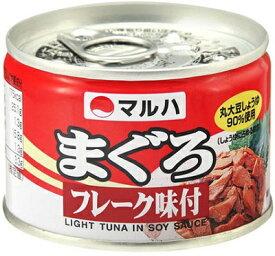 【送料無料】マルハ まぐろフレーク 味付 145g×48個セット (4901901033073)