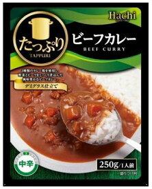 【送料無料】 ハチ食品 たっぷり ビーフカレー 中辛 250g×20個セット (4902688242245)