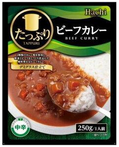 【送料込】 ハチ食品 たっぷり ビーフカレー 中辛 250g×20個セット (4902688242245)