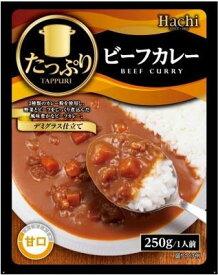 【送料無料】ハチ食品 たっぷり ビーフカレー 甘口 250g×20個セット (4902688261710)
