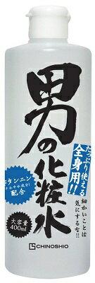【3500円(税込)以上で送料無料】ちのしお社 男の化粧水(内容量:400mL) (4982757916499)