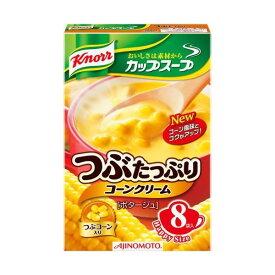 【あわせ買い2999円以上で送料無料】クノール カップスープ つぶたっぷりコーンクリーム 8袋入×6個セット (4901001135820)