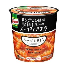 【あわせ買い2999円以上で送料無料】クノール スープデリ まるごと1個分完熟トマトのスープパスタ×6個セット (4901001179428)