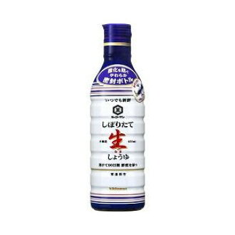 Raw soy sauce 450 ml *12 set (4901515122484) which has just finished squeezing it anytime fresh Kikkoman Kikkoman