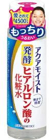 【あわせ買い2999円以上で送料無料】ジュジュ化粧品 アクアモイスト 保湿化粧水 ha(しっとりタイプ)(内容量:180ML) (4901727326144)