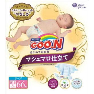 군 첫 내의 마시마로완성 신생아용 66장×4개 세트(4902011853032)